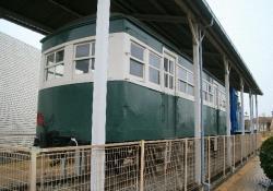 播磨町郷土資料館(2008.1.20)