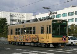 山ノ内~西大路三条間(2008.1.26)