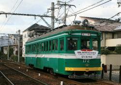 住吉~神ノ木間(2008.1.26)