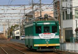 船尾~浜寺駅前間(2008.1.26)