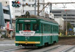 大小路~花田口間(2008.1.26)