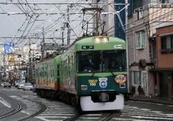 浜大津~上栄町間(2008.1.27)