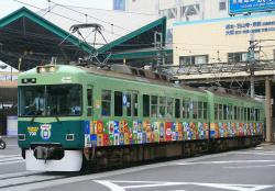 浜大津~三井寺間(2007.7.28)