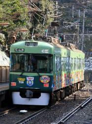 大谷(2008.1.27)