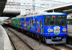 丹波橋(2008.1.27)