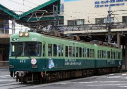 浜大津~三井寺間(2008.1.27)