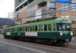 三井寺~浜大津間(2008.1.27)