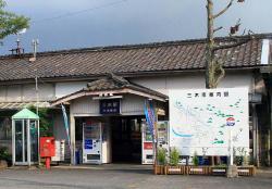 三木鉄道の三木駅