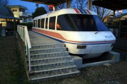 岡崎南公園にて(2007.2.4)