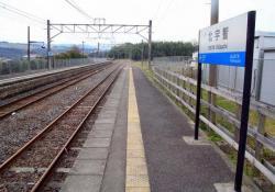 北宇智駅ホーム(2007.3.10)