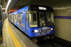 大曽根にて(2006.9.18)