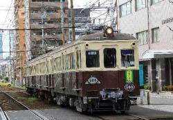 片原町(2007.10.14)