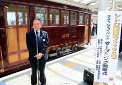 駅前での出発式(2007.3.17)