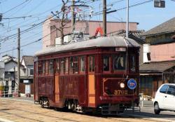 東田坂上にて(2007.3.17)