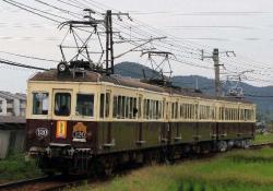 滝宮~陶間(2007.10.14)