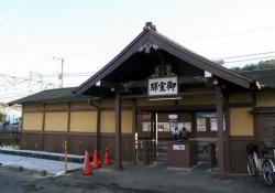 御室駅(2007.3.18)
