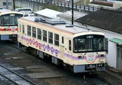 石岡にて(2007.3.24)