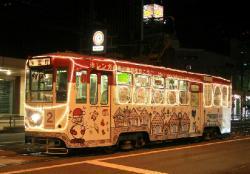 函館駅前(2007.12.1)