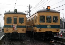三十八社駅にて
