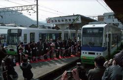 武生新駅での発車式