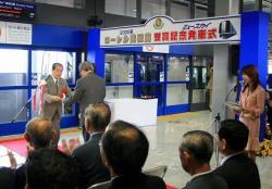中部国際空港駅でのローレル賞授賞式(2006.11.4)