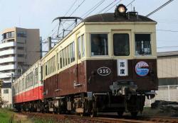 松島二丁目~沖松島間にて(2006.12.23)