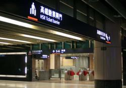 板橋駅改札口(2006.12.30)