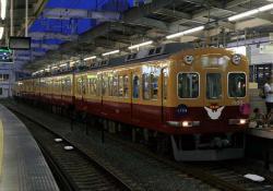 枚方市駅にて