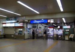 貝塚駅宮地岳線のりば(2007.3.11)