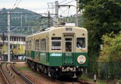 京都精華大前~木野間にて(2006.10.28)