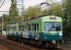 別所~三井寺間にて(2006.10.29)