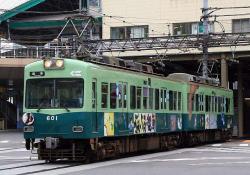浜大津~三井寺間にて(2006.10.29)