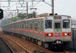 松飛台~大町間にて(2006.11.3)