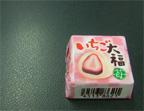 チロルチョコ イチゴ大福
