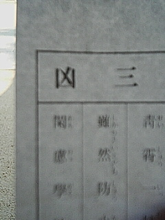 20050805155702