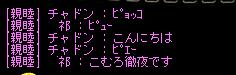 3_20090527154709.jpg