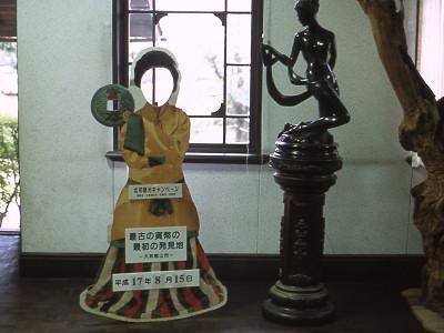 200507-01466yamatokoriyama_kaodasi.jpg