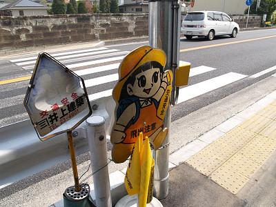P4171058tobidasi_oyama.jpg