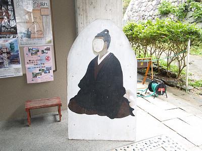 PA083264kaodashi.jpg