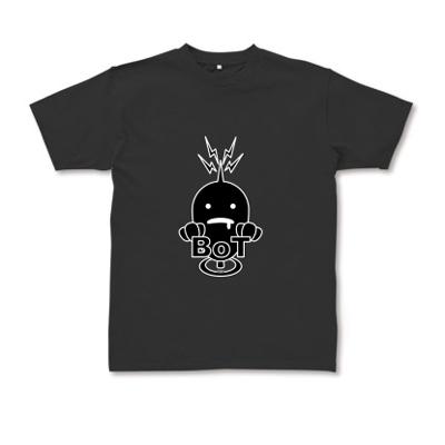 Bot ボット ウイルス ワーム インターネット パソコン オリジナルデザイン Tシャツ