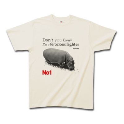 Hippopotamus カバ 凶暴 アフリカ 獰猛 オリジナル デザイン Tシャツ
