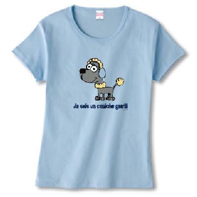 Poodle プードル 紳士 フランス オリジナル キャラクター デザイン Tシャツ