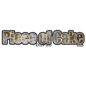 Piece Of Cake 超簡単 スポンジ ケーキ スイーツ 英語文字 デザイン