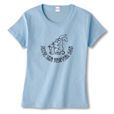 Rabbit And Carrot 人参とうさぎ オリジナル キャラクター Tシャツ