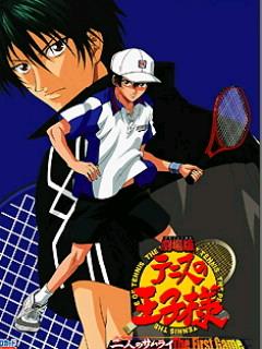 二人のサムライ-the first game-