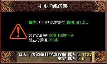 20090314結果