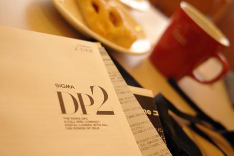 ssSDIM0015(変換後)