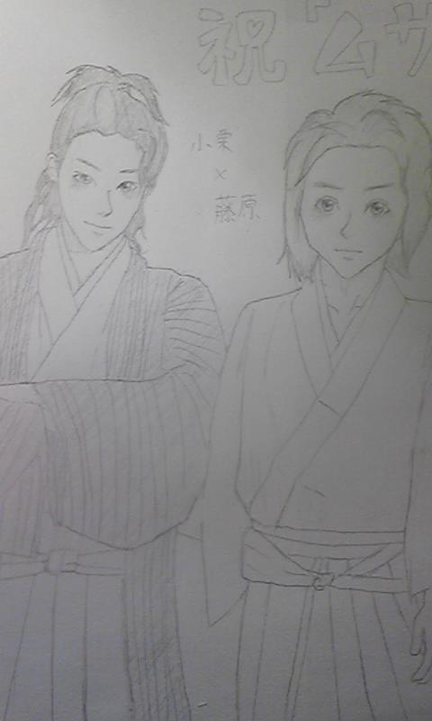 ムサシ(りさより)with小栗君