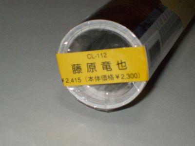 s-DSCF0024.jpg