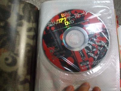 s-DSCF0283.jpg